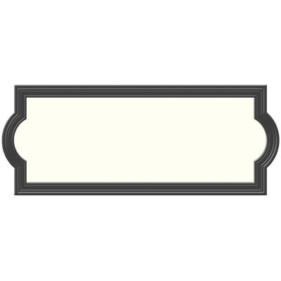 Hy-Ko Prestige Series Plastic Address Plate